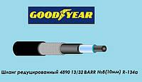 Шланг редуцированный 4890 13\32 BARR №8 (10mm)
