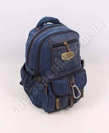 Рюкзак Gold Be B757, фото 2