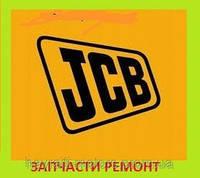 Ремонт JCB