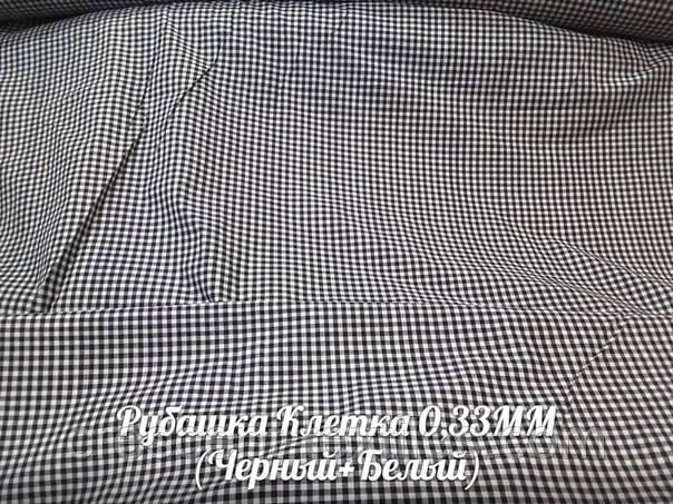 Рубашечная Ткань Клетка 0,33ММ (Черный+Белый)