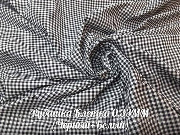 Рубашечная Ткань Клетка 0,33ММ (Черный+Белый), фото 2