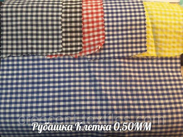 Рубашечная Ткань Клетка 0,50ММ