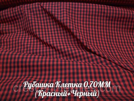 Рубашечная Ткань Клетка 0,70ММ (Красный+Черный), фото 2