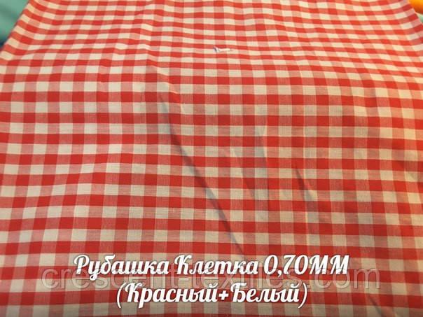 Рубашечная Ткань Клетка 0,70ММ (Красный+Белый)