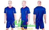 Футбольная форма для команд Zelsport CO-5401-B