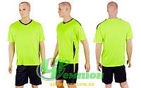 Футбольная форма для команд Zelsport CO-5401-LG