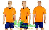 Футбольная форма для команд Zelsport CO-5401-P