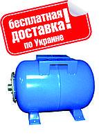 """Гидроаккумулятор дпя систем водоснабжения """"CRISTAL"""" HT 24"""