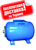Гидроаккумулятор дпя систем водоснабжения  50 литров