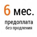 """Подписка на 6 месяцев Kartina.TV пакет """"ПРЕМИУМ"""""""