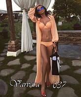 Женская пляжная накидка в персиковом цвете