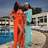 Женская пляжная накидка в оранжевом цвете