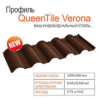 Профиль QueenTile Verona Brown