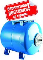 Гидроаккумулятор Volks pumpe 24л (10bar)  Горизонтальный с встроенным манометром
