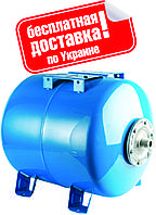 Гидроаккумулятор Volks pumpe 100л (10bar) Горизонтальный с встроенным манометром.