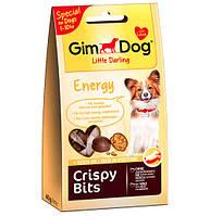 GimDog Little Darling Crispy Bits Energy Мясные шарики с протеином для собак мелких пород