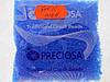 Бисер 10/0, цвет - индиго (матовый), №60030 (уп.50 грамм) с квадратным отверстием