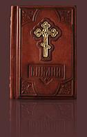 Библия малая с индексами и комментариями (18*12*5)