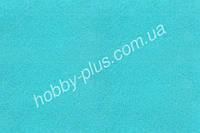 Фетр мягкий 1.4 мм, НЕБЕСНО ГОЛУБОЙ, 20x30 см, Hobby&You