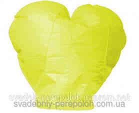 Небесный фонарик Сердце желтый