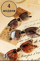 Солнцезащитные очки RB Clubmaster