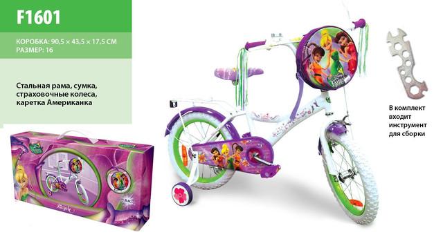 Купить Двухколесные велосипеды    в Одессе от интернет-магазина ... c92e078a845