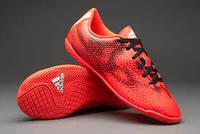 Обувь для зала детская adidas F5 IN J US 6