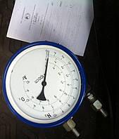 Дифференциальный манометр (дифманометр) ДСП-УС