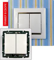 Legrand выключатель 2-й влагозащищённый IP44 Valena