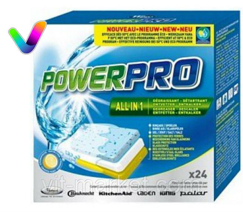 Таблетки для посудомийної машини POWERPRO WPRO 24 шт код 484000001148 (...8429)