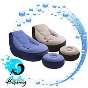 Кресла надувные