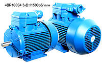 Электродвигатель 4ВР100S4 3кВт 1500об/мин. Цена грн Украина.
