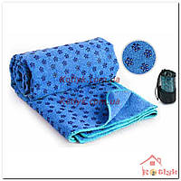 Коврик-полотенце для йоги Yoga mat towel синий