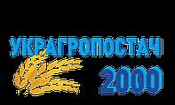 """ТОВ """"УКРАГРОПОСТАЧ 2000"""""""