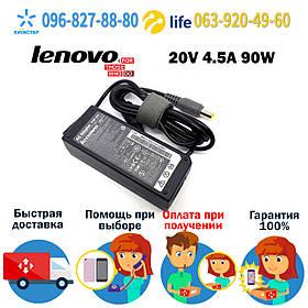 Блок питания для ноутбука Lenovo