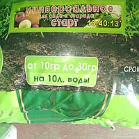 Удобрение Альянсед для сада и огорода старт 13.40.13 25 кг.