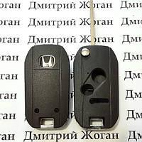 Корпус выкидного авто ключа для Honda (Хонда) 2 кнопки + 1 кнопка