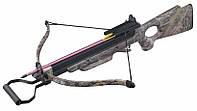 Винтовочный арбалет, стрельба на 25 м, сила натяжения 17-19 кг, предохранитель, 2 стрелы, 2,4 кг