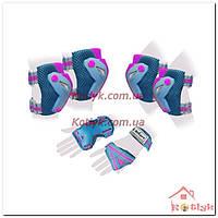 Защита спортивная наколенники, налокотники и перчатки SK-4685BP