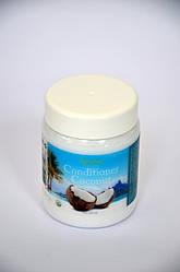 Кондиционер для волос на основе кокосового масла, 250мл