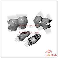 Защита спортивная наколенники, налокотники и перчатки SK-4679GR