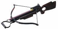 Современный арбалет, дуги 68 см, дальность стрельбы до 25 м, прицельная планка weawer