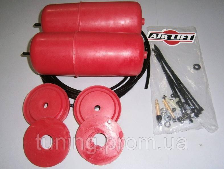 Пневмобаллоны AirLift на Suzuki Grand Vitara 2005-2010