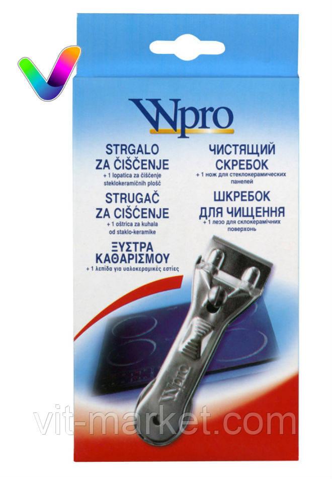 Скребок для стеклокерамики WPRO код 48181728376