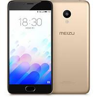 Смартфон Meizu M3 Mini (2Gb+16Gb) Gold Гарантия 1 Год!