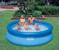 Надувной бассейн для всей семьи Интекс