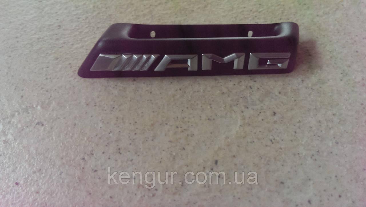 Надпись шильдик AMG в решетку радиатора 463 817 02 00