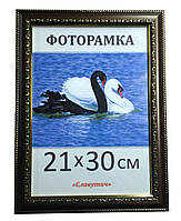 Фоторамка пластиковая 21х30, рамка для фото 2915-16