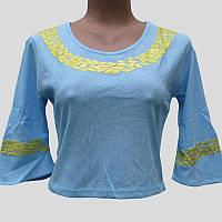 Кофта женская голубая