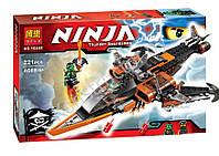 Конструктор Небесная акула Bela Ninja 221 д.